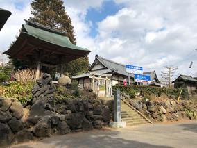 髙蔵寺の入り口