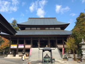 髙蔵寺のその他イメージ